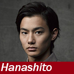 Hanashito